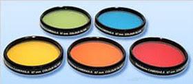 filtros lente