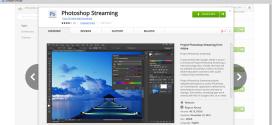 Adobe Photoshop Streaming