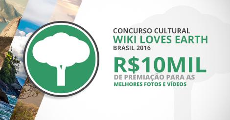 Concurso de fotografia Wiki Loves Earth 2016 entra em contagem regressiva