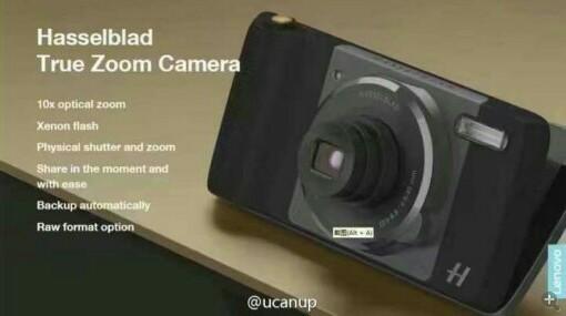 camera-module-720x720